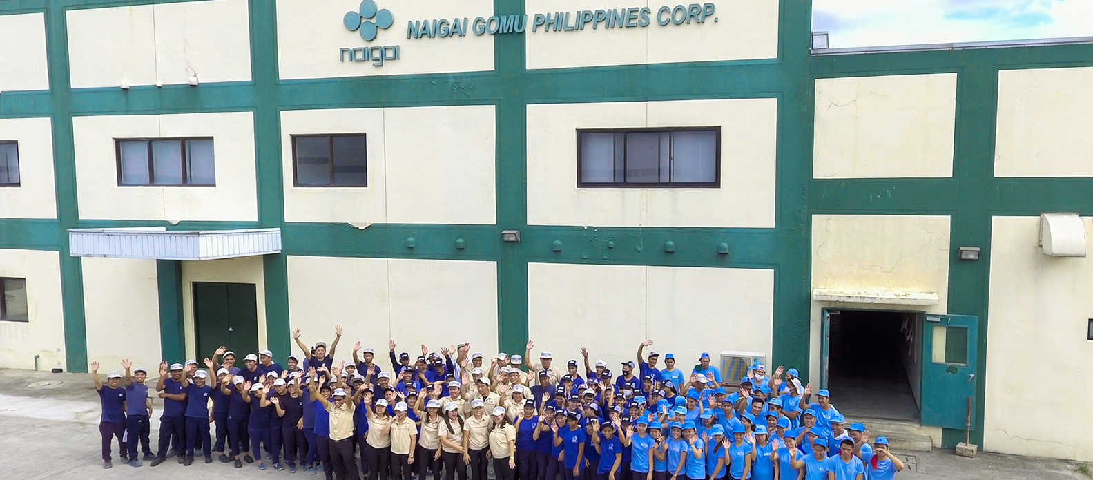 NAIGAI GOMU PHILIPPINES CORPORATION